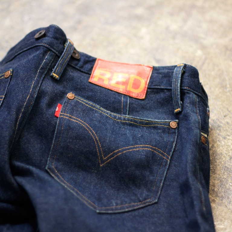 Levi's RED Wide Leg Denim