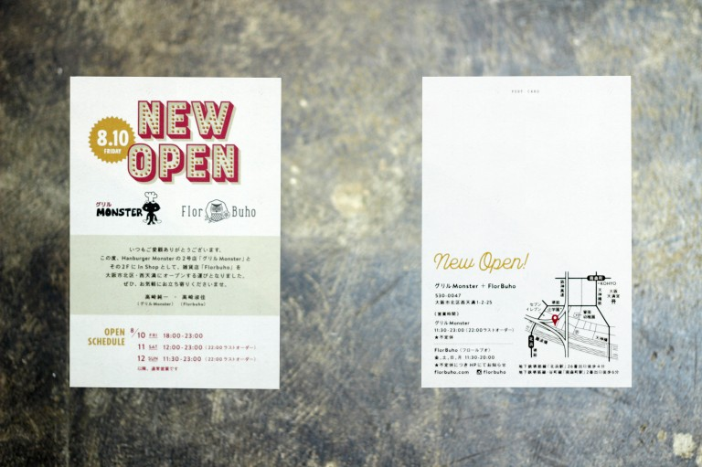 """NEW OPEN !!! """"Grill Monster"""" and """"FlorBuho"""""""
